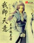 侠剑之情缘
